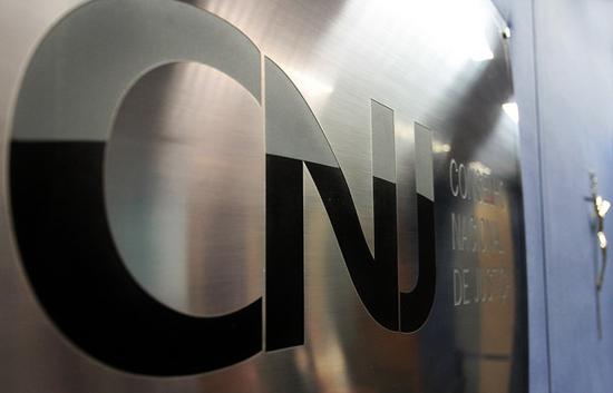 Porta do CNJ em BSB