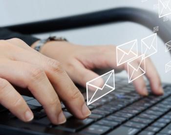 OAB-RN obtém liminar que suspende quebra de sigilo dos e-mails de advogado