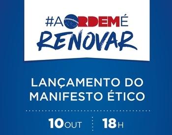 Manifesto ético em favor da advocacia potiguar será lançado nesta quarta