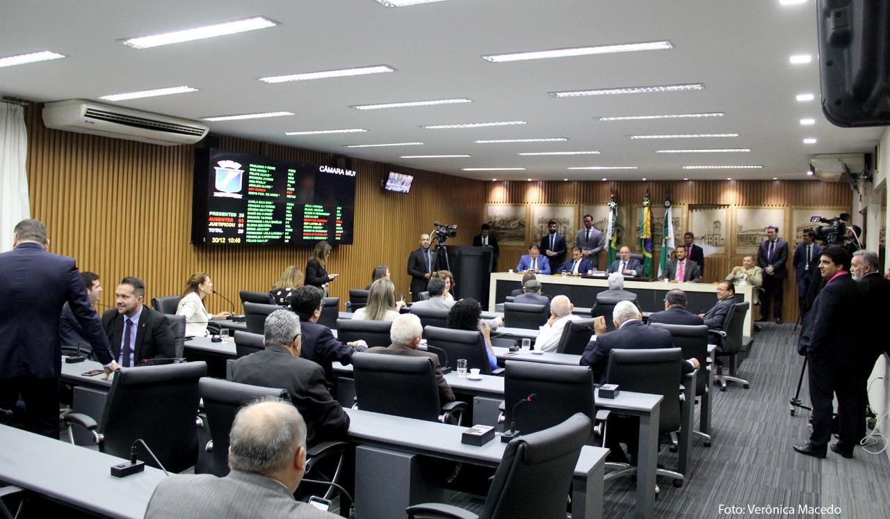 Câmara de Natal aprova crédito de R$ 16 milhões do Pré-Sal para pagar aposentados